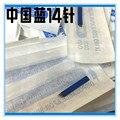 50 pcs China Azul 12,14, 18 pinos PPermanent Maquiagem Sobrancelha Caneta Tatuagem Manual Lâmina Agulha de Tatuagem para o Bordado por frete Grátis
