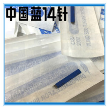 50pcs China Blue 12,14,18pins PPermanent Makeup Eyebrow Manual Blade Tattoo Needle for Embroidery Tattoo Pen by Free Shipping