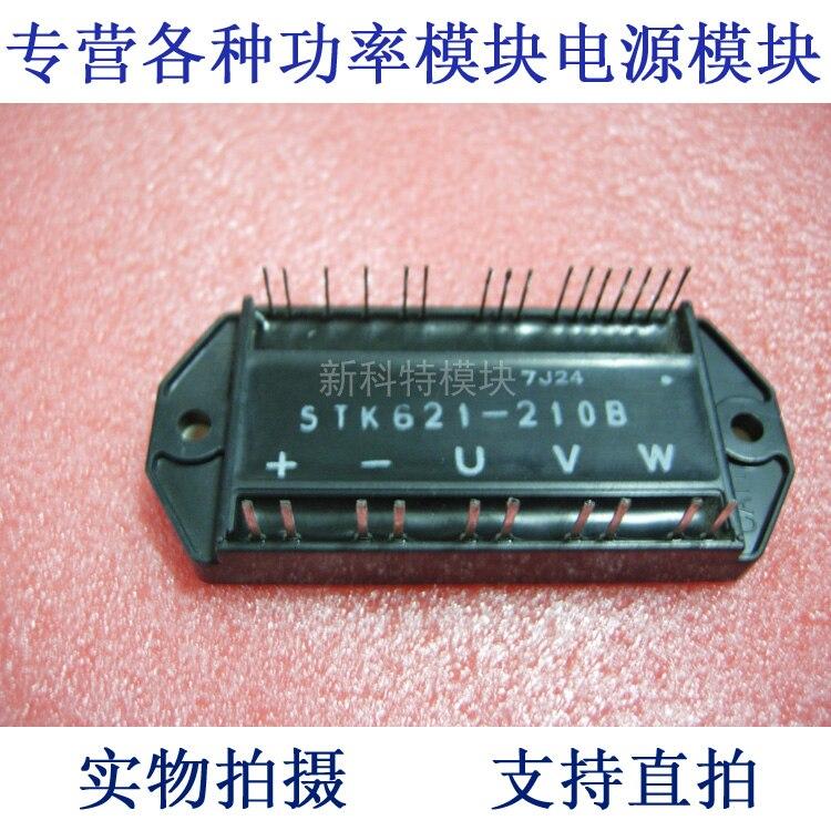 K621-210B 6-unit IPM module 7 unit ipm frequency conversion velocity modulation module