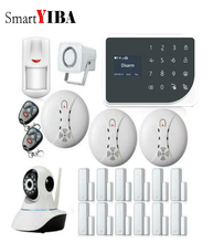 SmartYIBA WIFI Alarm Systems Security Home Smoke Motion Detector APP Control Network Camera GSM SMS Alarmes Warning Siren Horn