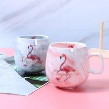 Креативные парные чашки ins мраморные керамические Фламинго