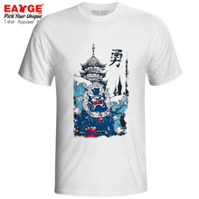 Brave Lion Palace T-shirt Japanese Temple Culture Tsunami Print Skate T Shirt Brand Ink Paint Design Cool Women Men Top Tee