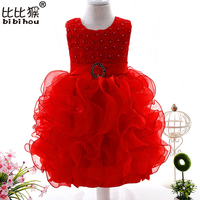 Toddler Girls Fancy Princess Tutu Dress Holiday Flower Double Layered Fluffy Baby Girl Dress Gown Princess