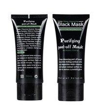 Кожуры угорь очищающий грязь глубоко акне черная очистки лица маска для