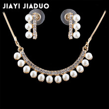 jiayijiaduo African popular wedding jewelry set imitation pearl pendant set gold-color necklace earrings women clothing gifts(China)