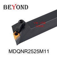 MDQNR2525M11/MDQNL2525M11,extermal Turning Tool Factory Outlets, The Lather,boring Bar,cnc,machine,factory Outlet