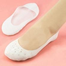 Брендовые носки унисекс с силиконовым гелем, увлажняющие носки, дышащие эластичные протекторы пятки, защита для ног, защита для ухода за ногами, инструменты
