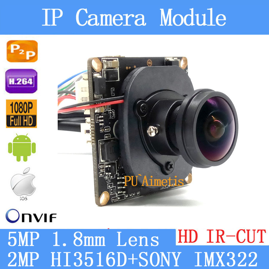 IP Caméra Module IMX322 2.0MP 1080 P 360 Degrés Grand Angle Fisheye Panoramique Caméra Infrarouge de Surveillance Caméra 5MP 1.8mm HD objectif