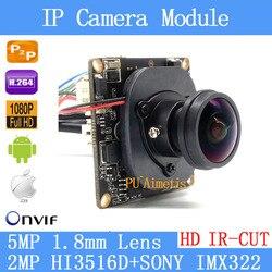 Moduł kamery ip IMX322 2.0MP 1080P 360 stopień szeroki kąt rybie oko panorama kamera na podczerwień kamera monitorująca 5MP 1.8mm soczewki hd