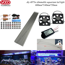Диммируемый 120 вт diy аквариумный светодиодный светильник s для выращивания коралловых рифов для коралловых рифов и водных, аквариумный светильник led