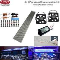 Dimmable 120 вт diy светодиодные лампы для аквариума для коралловых рифов выращивания коралловых рифов и водных, светодиоды для аквариума Бесплат