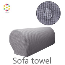 Fancai Waterproof Sofa Handrail  For Living Room Fabric Combination