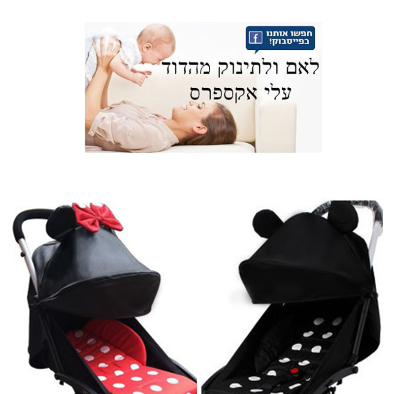 175 super lumière bébé poussette pliante bébé poussette accessoire 5.8 kg 175 degrés auvent et matelas ensemble envoyer livraison cadeaux