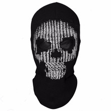 Watch Dogs 2 DedSec Hacking Collective Members Face Mask Cosplay