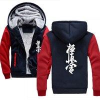 Novelty Kyokushin Karate Hoodies Men 2018 Winter Thick Men's Sweatshirts Warm Jackets Hip Hop Street Suits