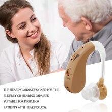 Мини размер, невидимый слуховой аппарат, регулируемый беспроводной слуховой аппарат для пожилых людей, усилитель звука, слуховое устройство