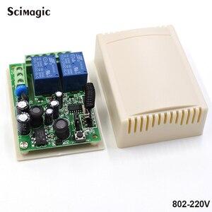 Image 4 - Neue AC220V 2 CH Drahtlose Fernbedienung Beleuchtung Schalter 10A Relais Empfänger und 2 Tasten Fernbedienung für Lichter & fenster