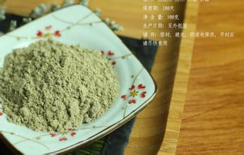 10:1 natural fructus Alpiniae Oxyphyllae Extract powder 400g natural hot sale geranium robertianum extract 10 1 400g lot