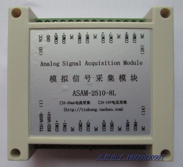 Multi channel high-precision 0-10VDC voltage signal acquisition module analog signal acquisition DC signal acquisitionMulti channel high-precision 0-10VDC voltage signal acquisition module analog signal acquisition DC signal acquisition