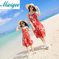 Mioigee Family Look 2017 New Summer Mother Daughter Dresses Sling Beach Prinrt Dress Mother And Daughter
