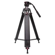Skilled video tripod JY0606 1.eight m broadcast Versatile DSLR cameras Tripod with head