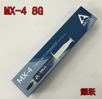 ARCTIC MX 4 8g Processor CPU GPU COOLER Thermal Compound Thermal Grease Conductive Heatsink Plaster