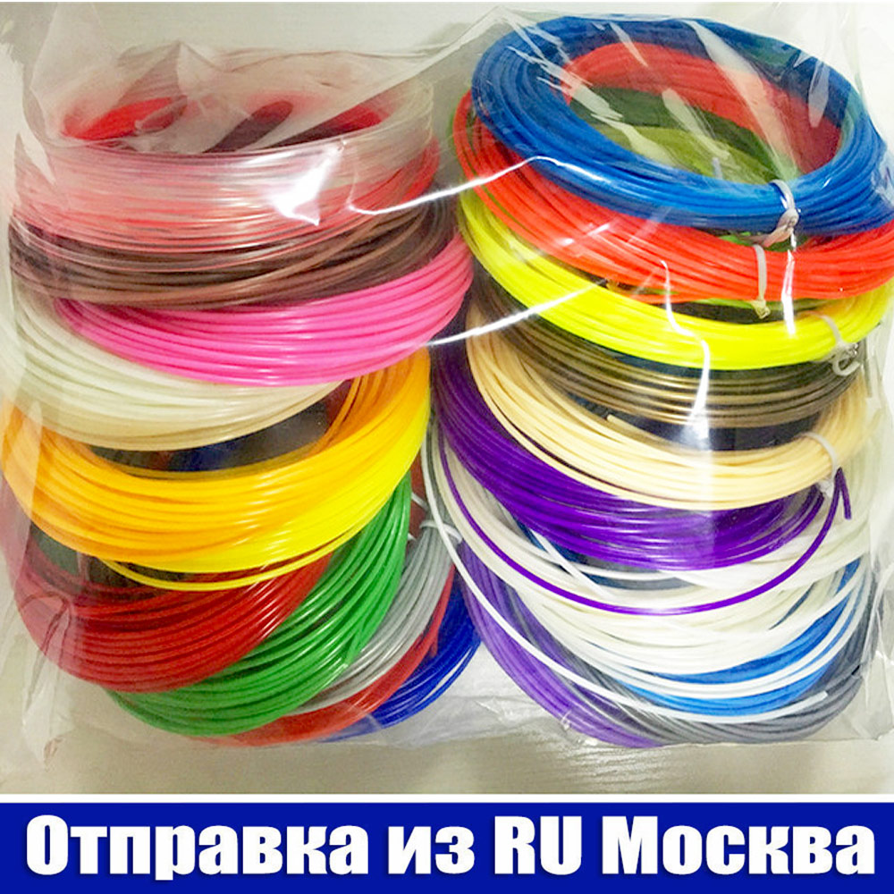 ABS FOR 3D-PRINTER 3D PEN PLA 10/15/20 color 100m 150m 200m 1.75mm 3D Printing Materials Filament for 3D printer Moscow delivery цена