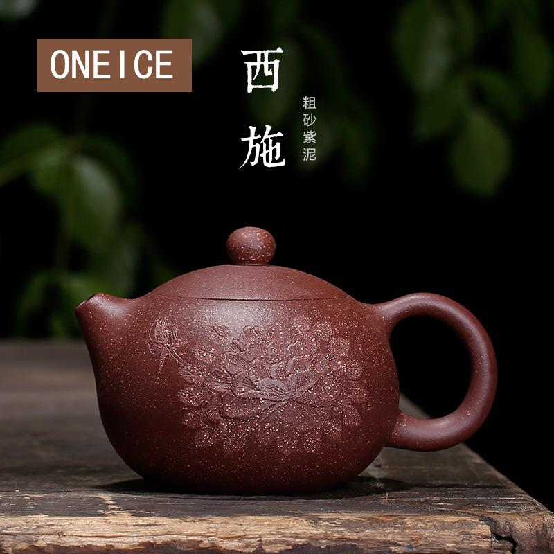 Gold Clay Blossoming Xishi Pot Yixing Purply Clay Teapot Chinese Kongfu Tea PotsGold Clay Blossoming Xishi Pot Yixing Purply Clay Teapot Chinese Kongfu Tea Pots