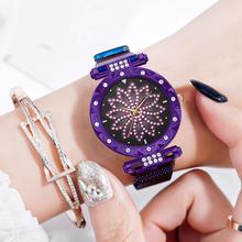 Women Magnet Mesh Watch Purple Lucky Flower Luxury Diamond Ladies Dress Crystal Quartz Clock Waterproof Female Wristwatch