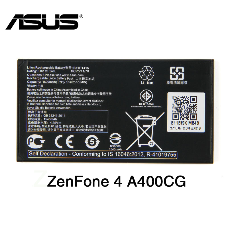 ASUS Battery Zenfone ZC451TG B11P1415 High-Capacity 4-A400cg Original for 4-a400cg/Zenfone/Go-4.5/.. title=