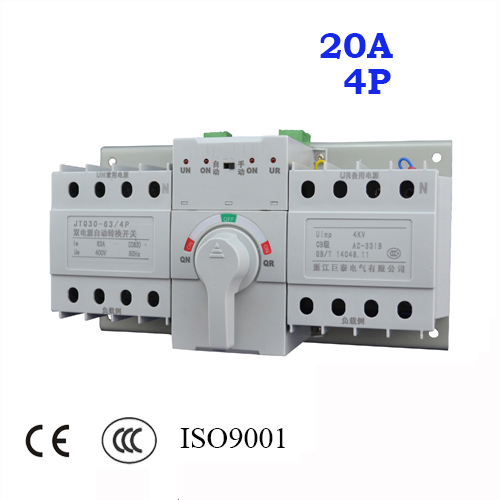 4P 20A 220V/380V MCB type white color Dual Power Automatic transfer  switch ATS 4p 40a 380v mcb type dual power automatic transfer switch ats