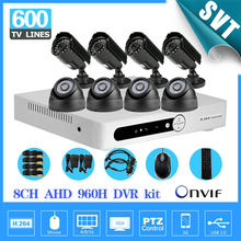 DVR security camera video system 8 channel AHD 960P recording DVR 600TVL outdoor Cameras CCTV kit SK-036