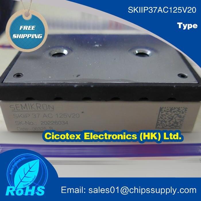 SKIIP37AC125V20 модуль с изолированным затвором(IGBT