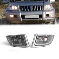 Auto Side Replacement Clear Lens Fog Light Lamp Housing For Toyota Land Cruiser Prado(J120) 2002 2009