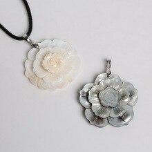 Высокое качество 48 мм натуральный перламутр 3 слоя цветок оболочки подвески, ожерелья для ювелирных изделий