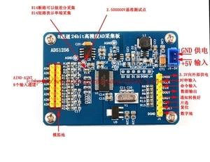 Image 4 - Ücretsiz kargo ADS1256 24 bit AD ADC modülü yüksek hassasiyetli ADC veri toplama kartı