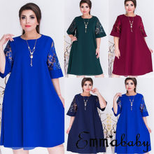 Plus Size Women Casual Short Sleeve Loose Fitting Party Dress Women O-neck  Lace Patchwork 8db60fc36fd7