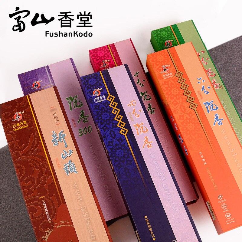 Encens Encens bâton coloré fumée Wierook Aroma Tong livre boîte Set Encens Aloes, bâton de bambou pour la marque de Taiwan parfumée