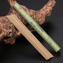 Sandalwood Stick for Home Aromatherapy