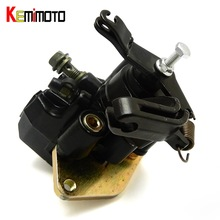 Cheaper KEMiMOTO Rear Brake Caliper Assembly For YAMAHA 1987-2006 BANSHEE 350 WARRIOR RAPTOR 250 350 660 YFZ450 Blaster 200