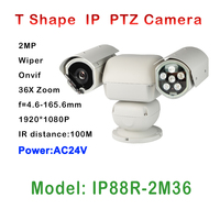Высокое качество 36 x регулятор масштабирования День Ночь сверхмощная камера IP PTZ IR 100 м автоматический стеклоочиститель для морского лодочн