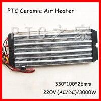 3000 Вт ACDC 220 В ptc керамический нагреватель воздуха нагревательный элемент электрический подогреватель 330*102 мм