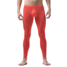 Mens Slim Tight Long Johns Ice Silk Warm Stretch Legging Trousers Autumn Ultra Thin Underwear Breathable Mid-waist Long Pants
