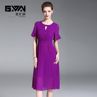 GYALWANA 2018 new style, trumpet sleeves, repair the body,fashion A line purple chiffon dress,office lady and party dresses.