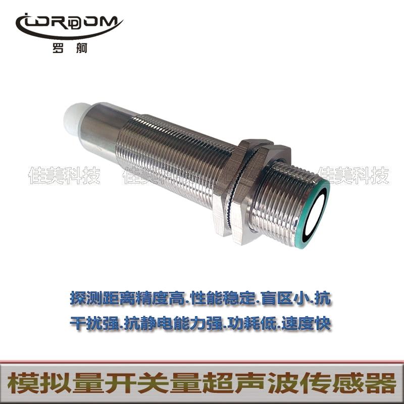 Ultrason UCC1000-18GH90-E2-IO-V1/UB1000-18GM75-E01-V15/F-V15Ultrason UCC1000-18GH90-E2-IO-V1/UB1000-18GM75-E01-V15/F-V15