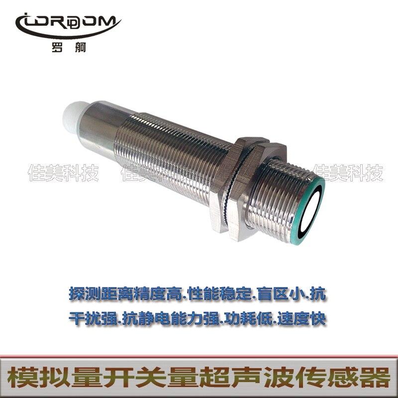 Ultrasound UCC1000-18GH90-E2-IO-V1/UB1000-18GM75-E01-V15/F-V15