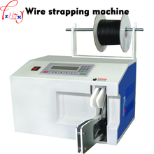 Wire strapping machine T15-40 Cable Coil Binding Machine Stainless steel hose packaging machine 220V 1PC