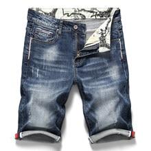 f0de6f43c2 2019 verano nuevos hombres de elástico corto Jeans moda Casual Slim Fit de  la alta calidad elástico Denim Pantalones cortos masc.