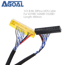 Special for Panel V270B1 V260B1 V320B1 LVDS Cable 1ch 8 bit 30 pins 30pin single 8 line 400mm For LCD FI X30SSL HF