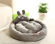 Animal Cartoon Yorkie Bed / House